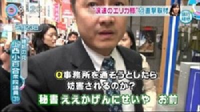 上西秘書2.jpg